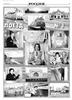 Подборка фотографий в №42 еженедельника «РОССИЯ» о поезде «РОССИЯ» 19-26 октября 2005 года