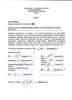 Акт комиссионной проверки состава поезда №02 «РОССИЯ» отправлением 15.01.2015 года